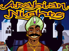 Arabian Nights – игровой автомат на Вулкан Платинум
